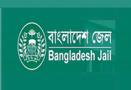 BD Jail logo